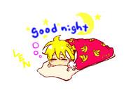 LEN~おやすみ~