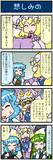 がんばれ小傘さん 3287