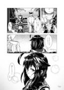 時雨晩秋ボイス漫画
