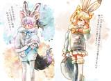 ユキウサギなチベスナちゃん&ホッキョクウサギなアドちゃん