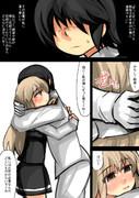 満潮型駆逐艦満潮17