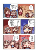 久川颯とダンス