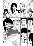 19駆漫画2-2