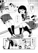 19駆漫画2-4