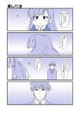 アイマス漫画 第13話「選んだ道」