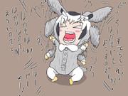 幼コノハちゃんの目の前でローストチキンを食べたら