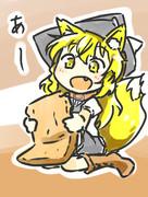 らくがき妖狐