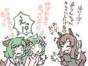 続・世話焼き影狼さんwith妹分ズ