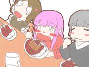 「みんなで食べるとおいしいね!」