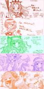 花騎士マウス楽描きまとめ☆001