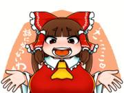 メスガキ霊夢ちゃん.wakarase
