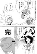 """「三ツ星カラーズ」二次創作「第1話""""カラーズ""""NGシーン」"""