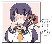 紅茶を飲む暁とちびアーク
