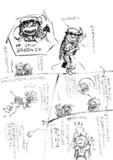 こい式キャノボ!(7:フランドール・スカーレット)