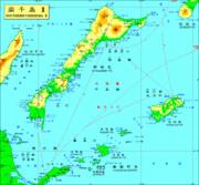 南千島Ⅱ(国後島、附色丹島及び歯舞群島)