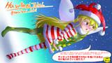 クリスマスカラークラピ(ワンドロ)