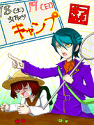日本語読めない夏休み。