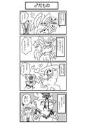 マッツァンのポケモン生放送応援4コマ