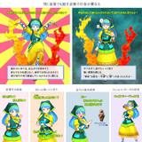 埴安神袿姫 v1.0【モデル配布】