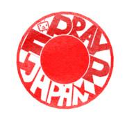 スタンプ「Pray for JAPAN」