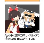 MZ姉貴&BNKRG姉貴㉒
