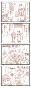 息抜き4コマ/PR