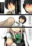 満潮型駆逐艦満潮20