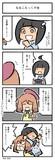 なおこみっくす⑩(ひろこみっくす-200)