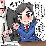 習字を左手で書いてるPに注意する松尾千鶴