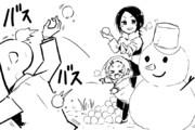 雪合戦(東郷あい/龍崎薫)