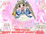 千佳ちゃんお誕生日