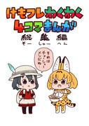 C97新刊表紙②
