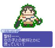 【ドット】超人オリオン
