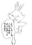 ポケモンイラスト(闇)