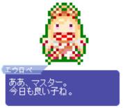 【ドット】エウロペ