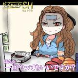 ゲームセンターSH