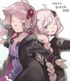 ゆづきず誕生日