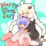 きずゆか誕生日おめでとう!