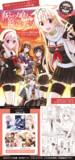 新刊表紙【C97日-西I02a】