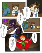 マイクラ探偵-127P