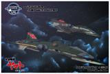 【宇宙戦艦ヤマトMMD】99式空間戦闘攻撃機「コスモファルコン」