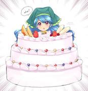 袿姫のケーキ