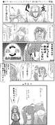 ●スター☆トゥインクルプリキュア 第45話 「カッパード覚醒」