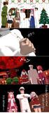 沖田提督クリスマスプレゼント2019
