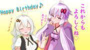 ゆかりん!あかりちゃん!!お誕生日!!!おめでとう!!!!