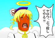 【魔法少女まどか☆マギカ】もしもマミさんが事後天界で首から上をもらったら【巴マミ】