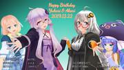 Happy Birthday Yukari & Akari 2019.12.22