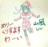 山風さんとお絵描き練習2