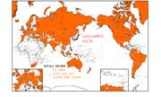 【地震】(古い情報)各国からの支援申し入れ【13日21:00】