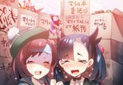 ポケモン剣盾本脱稿のお知らせ